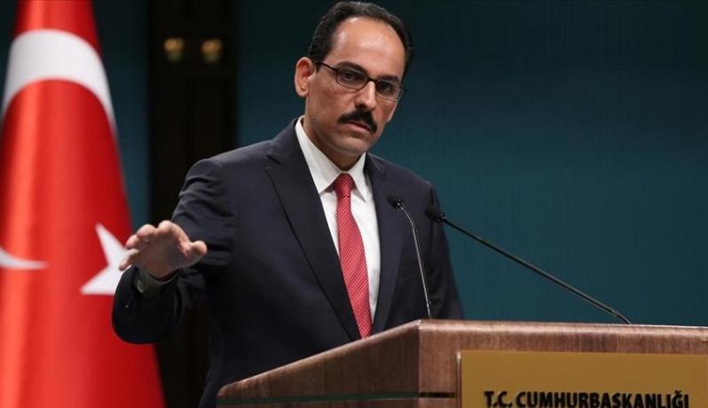 الرئاسة التركية تحمّل النظام الدولي مسؤولية غرق المهاجرين