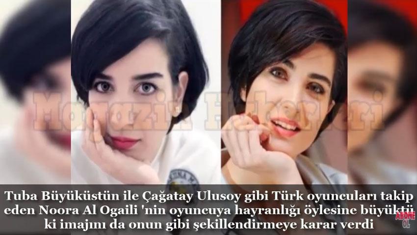 """توأم الممثلة التركية """"لميس"""" كاتبة سعودية الجنسية وتعيش في أميركا.. هذه قصتها"""