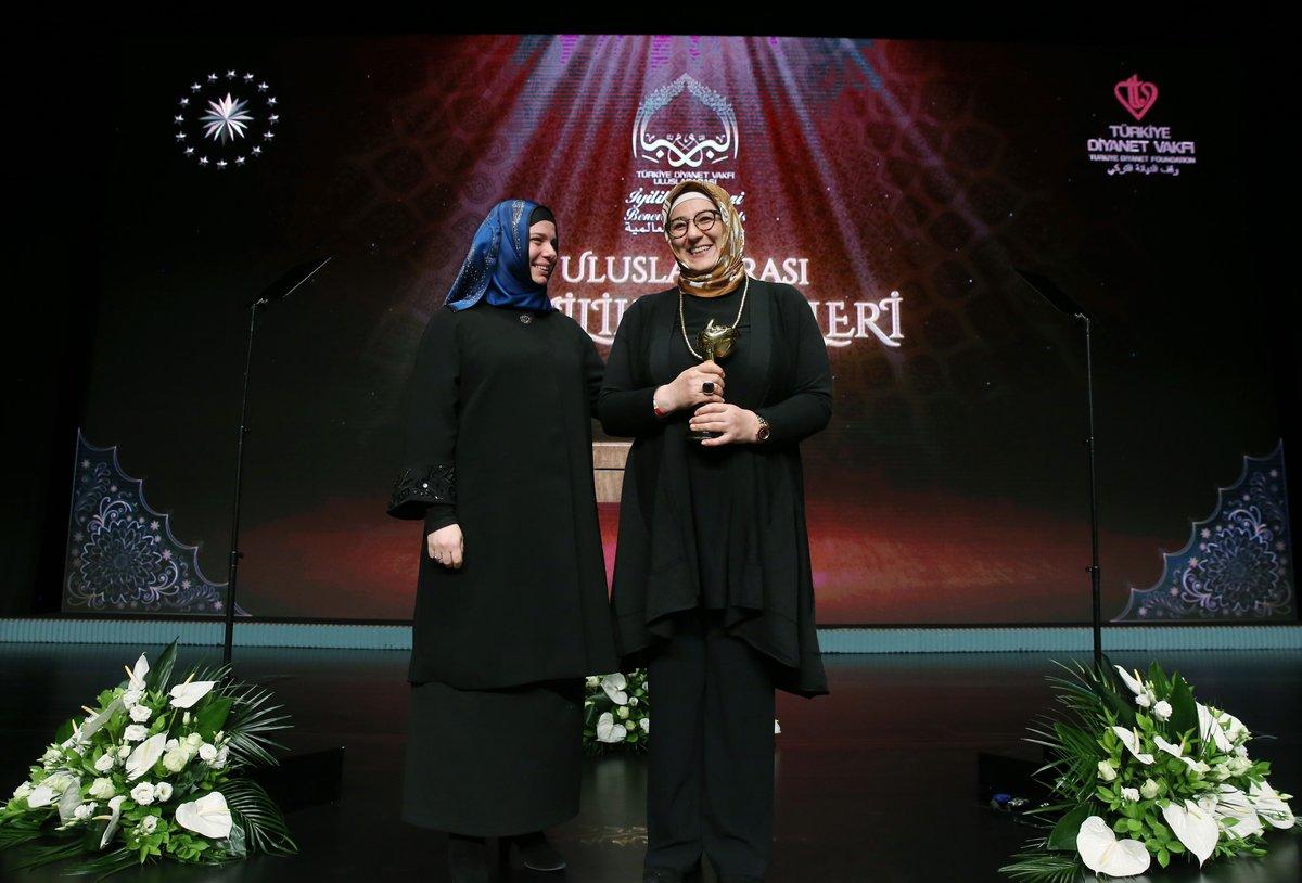 تركيا تعين أول سيدة في منصب ديني رفيع