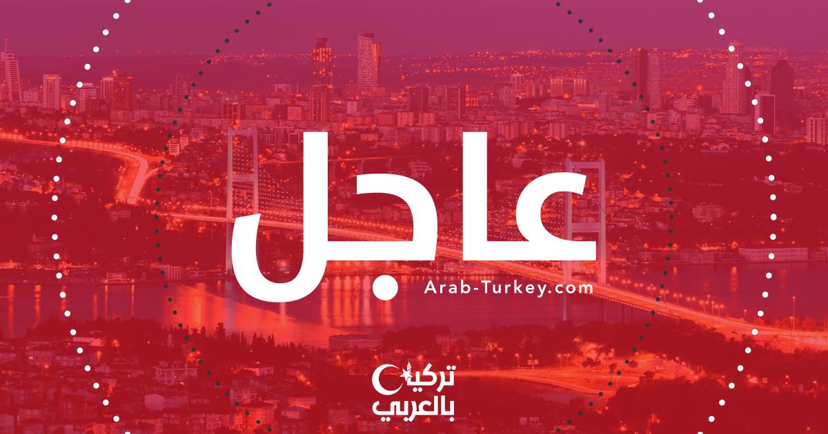 #عاجل | وزير الدفاع التركي خلوصي أكار يستقبل المبعوث الأمريكي الخاص إلى سوريا