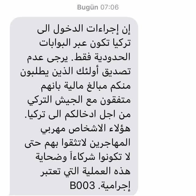رسالة هامة من دائرة الهجرة التركية إلى السوريين