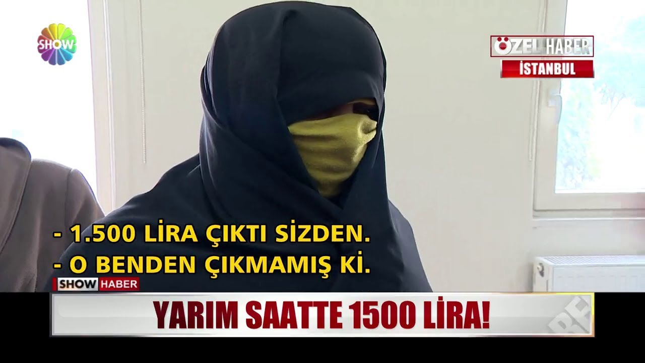 السلطات التركية تشن حملة على المتسولين في اسطنبول .. ومفاجأت لا تصدق (شاهد)