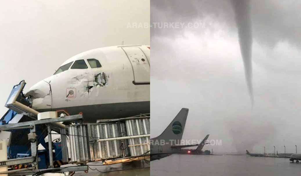 لحظة اجتياح الإعصار مطار أنطاليا التركية وجرفه الطائرات (شاهد)