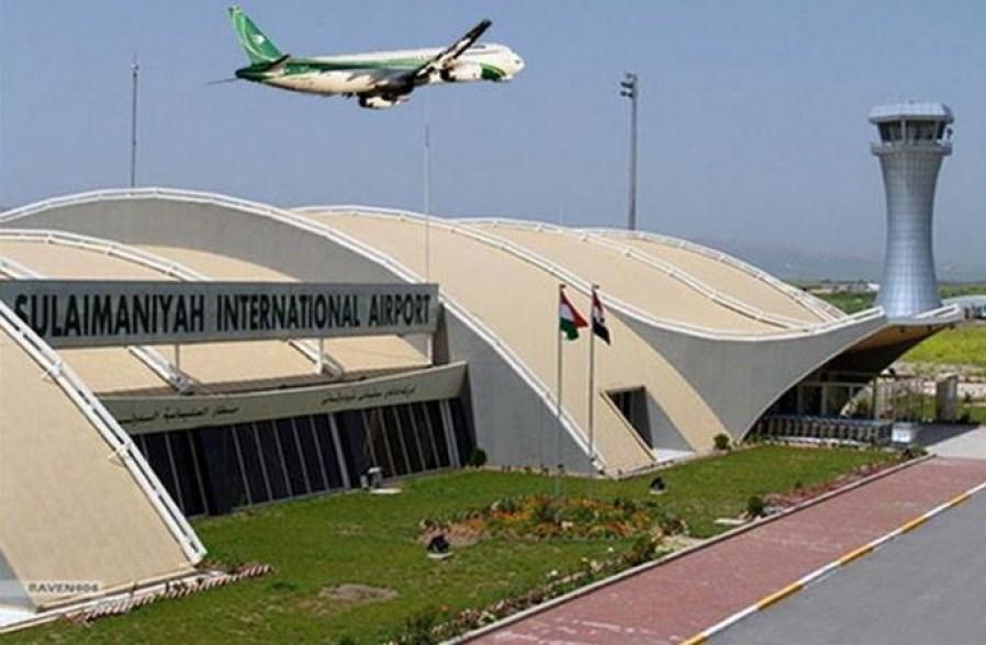 تركيا ترفع حظر الطيران عن مطار السليمانية بالعراق