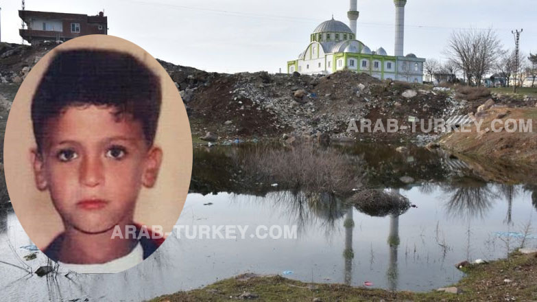 تركيا: كان يلعب فاختل توازنه وسقط في الماء .. هذا ما حصل مع طفل سوري في غازي عنتاب