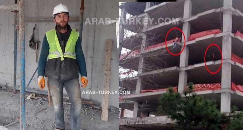 إسطنبول: عمل بطولي يقوم به عامل سوري (فيديو)