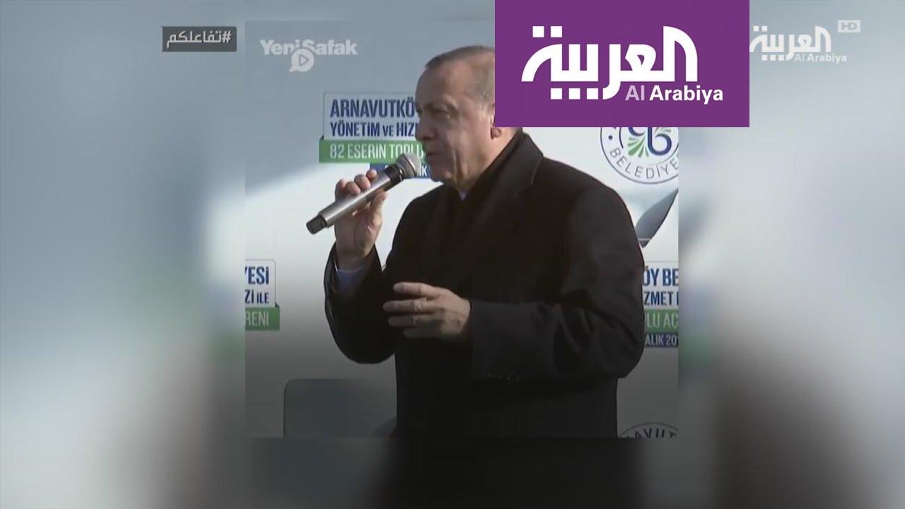 """سخرية واسعة من قناة """"العربية"""" إثر اتّهامها أردوغان بالتجسس على """"خصومه"""" بالخارج"""