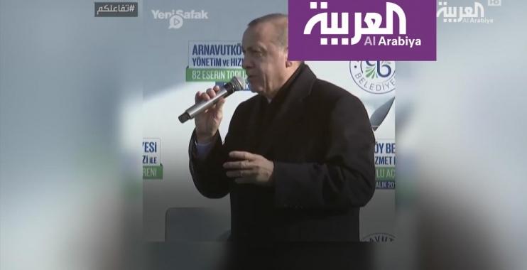 """قناة """"العربية"""" تواصل انحطاطها بقصة جديدة لتشويه الجيش التركي وأردوغان.. فماذا تقيأت هذه المرة؟!"""