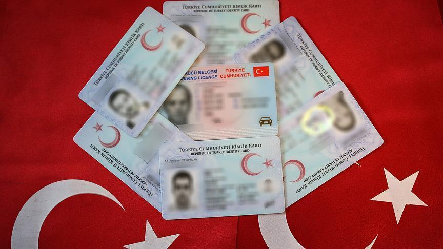 ما مضمونها؟ .. رسائل نصية بشأن الجنسيّة التركية وصلت لعشرات السوريين