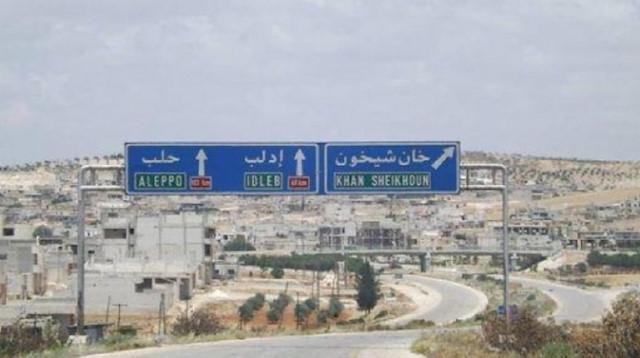 مقتـ.ـل 3 أشخاص إثر خلاف عائلي شرق إدلب