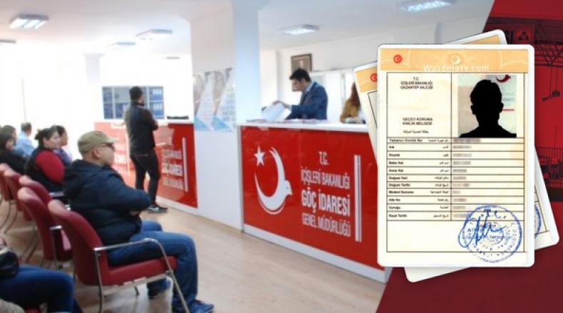 مسؤول تركي يحسم الجدل حول منح بطاقات كملك جديدة لمن عادوا طواعية إلى سوريا
