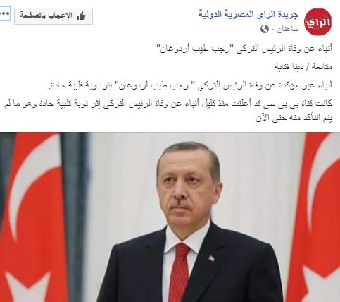zD4Zw - تركيا بالعربي