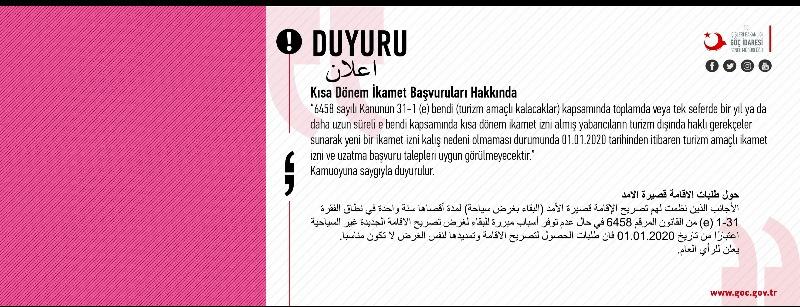 2019 duyuru turizm amacli kalcaklar AR - تركيا بالعربي