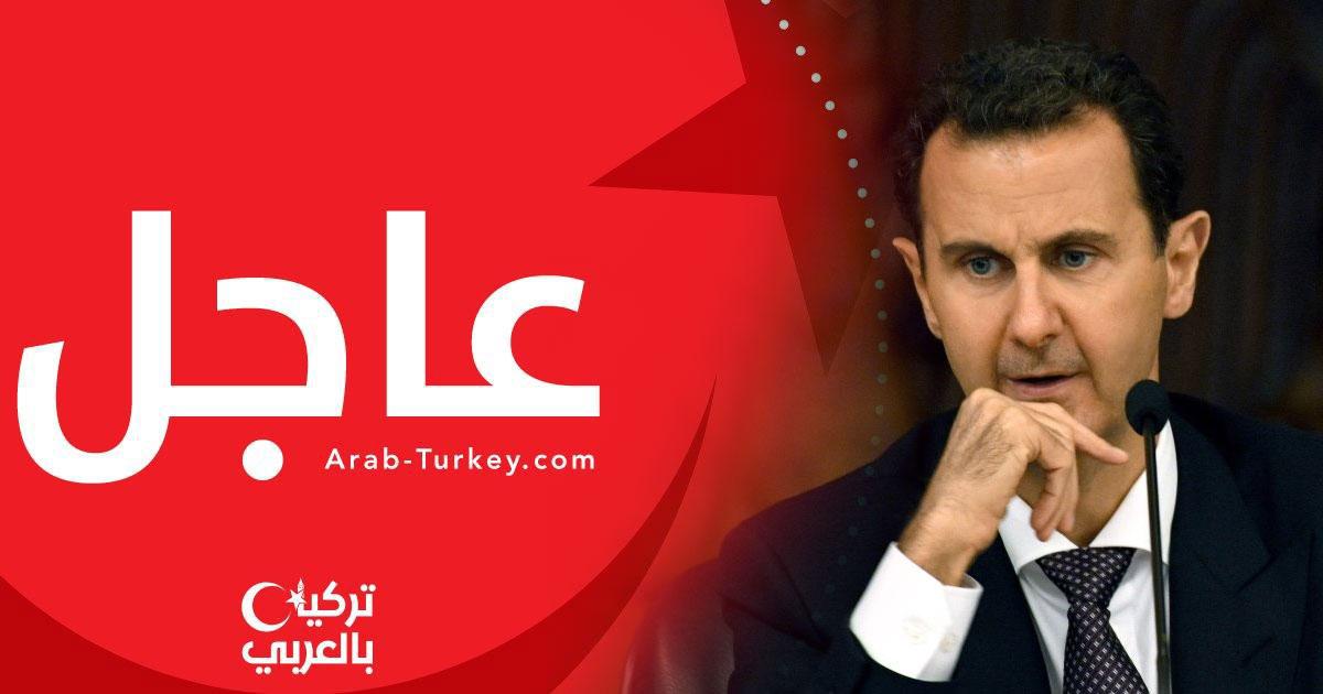 هل يعقل؟… الأسد يدلي بقراره النهائي حول الانتخابات الرئاسية المقبلة في سوريا