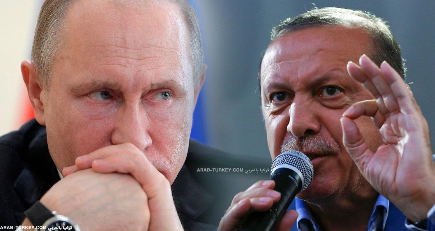 برعاية تركية .. فهل هذا تهـ.ـديد مباشر لروسيا ؟ .. نعم