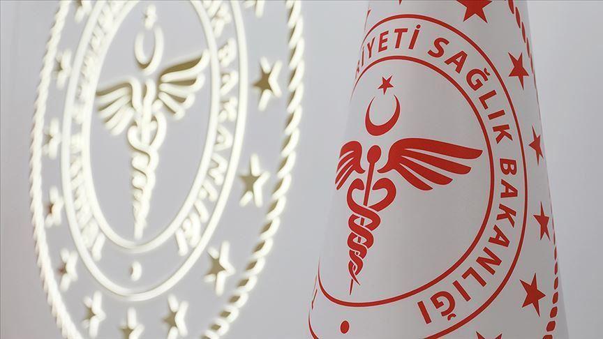 الإعلان عن المعدل الجديد لإشغال المستشفيات في تركيا