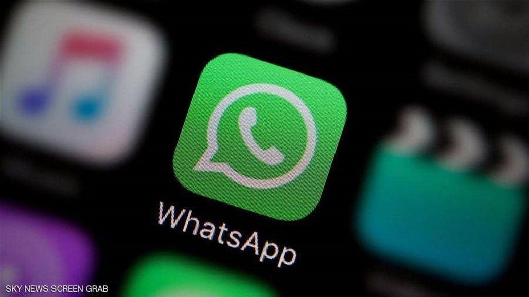 """تحت شرطٍ معين … تطبيق الـ """"واتس أب"""" من دون إنترنت"""