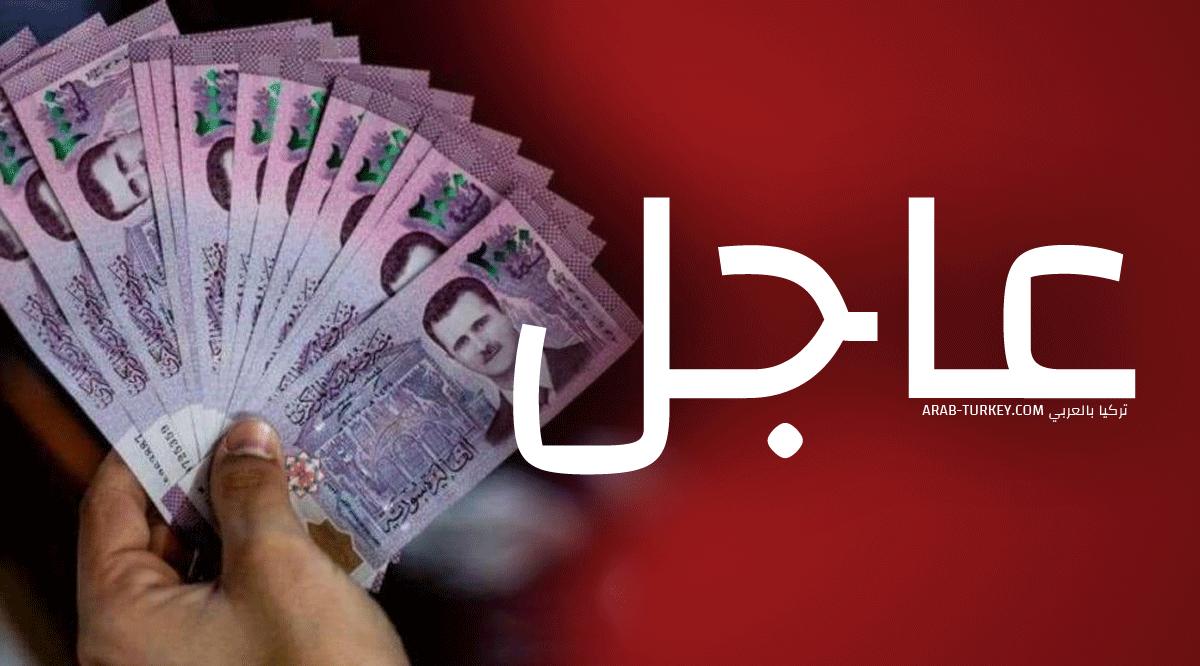 سعر الليرة السورية مقابل الدولار ليوم الثلاثاء 27-7-2021