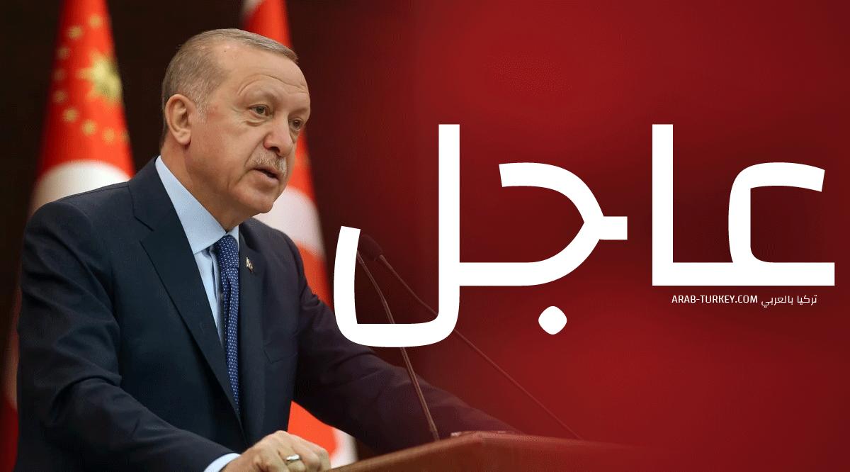 """دستور جديد وإصلاحات.. اجتماع هام للرئيس """"أردوغان"""" مع أعضاء المجلس الإستشاري الأعلى"""