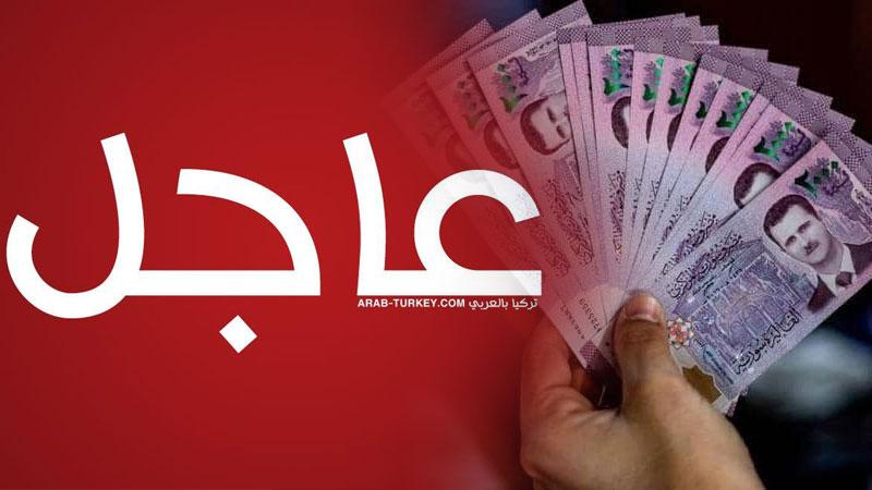 هبوط جديد بسعر الليرة السورية أمام الدولار واليورو اليوم