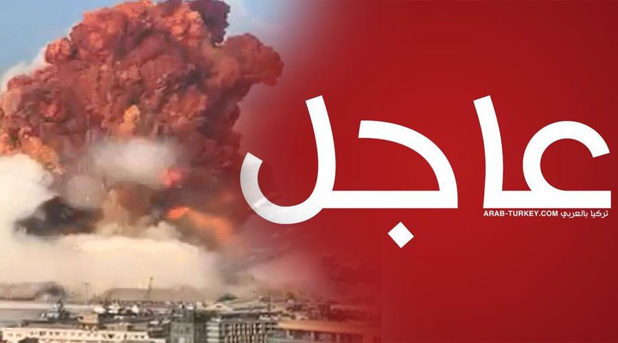 سماع دوي انفجـ.ـارين في بيروت (فيديو)
