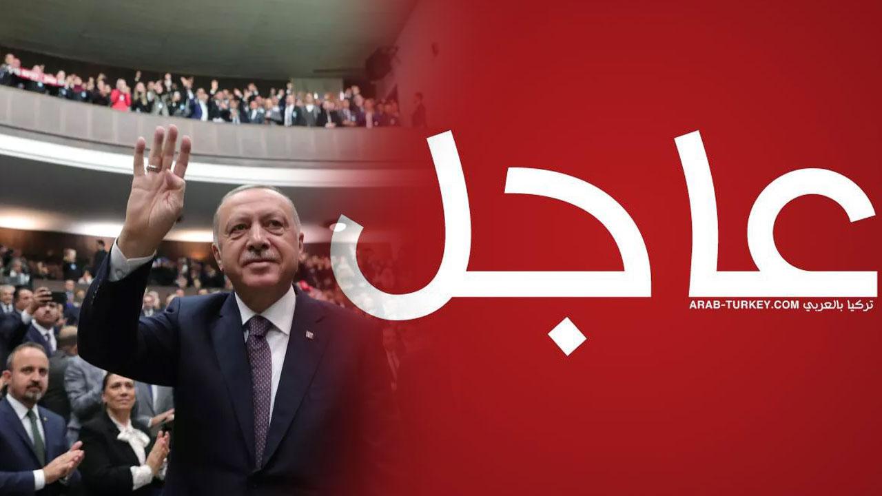 """أردوغان: لدينا القدرة على توسيع قوة بلادنا ويكشف عن """"تغيير في العالم لا يحدث إلا كل 100 عام"""""""