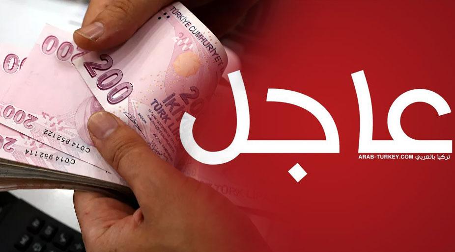 سعر صرف الدولار واليورو مقابل الليرة التركية الخميس 14/10/2021
