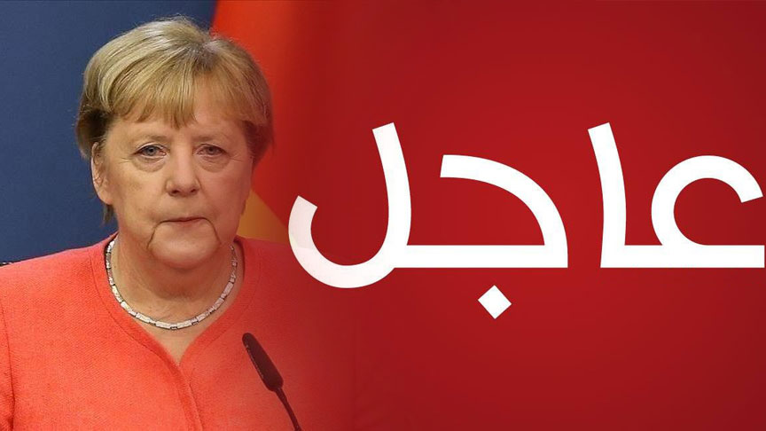 ألمانيا تعلن رسمياً عن فرصة ذهبية للعيش فيها