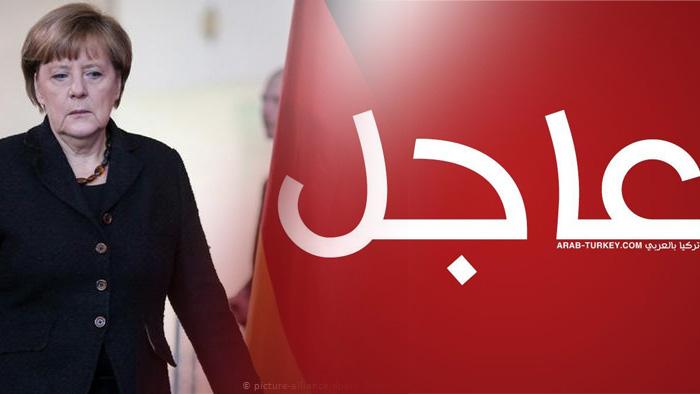 برلين تصدر قراراً عاجلاً بشأن السفر من تركيا إلى ألمانيا