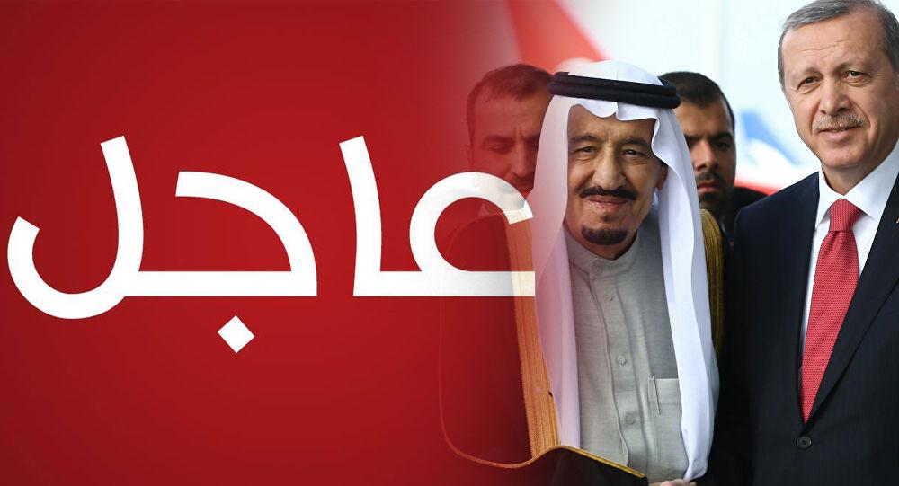 بعد 4 سنوات.. تركيا والسعودية تقتربان من الحـ.ـدث الكبير