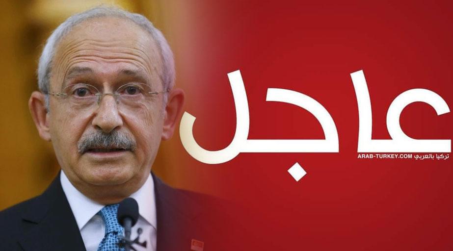 كليجدار اوغلو لميركل: لن تتكرر مساعدات السوريين في تركيا مرة أخرى
