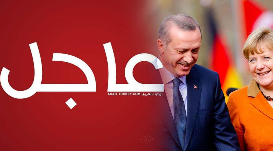 ميركل وأردوغان .. إعلان مشترك واتفاق كبير