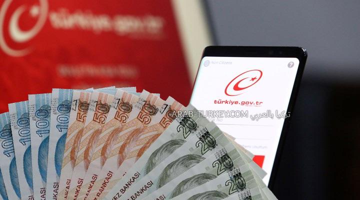 دعم مالي جديد يصل سوريين في تركيا (صورة)