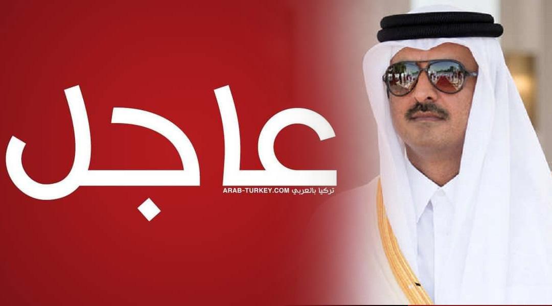 اعتـ.ـقال وزير قطري واحالته للنـ.ـيابة العامة (تصريح رسمي عاجل)