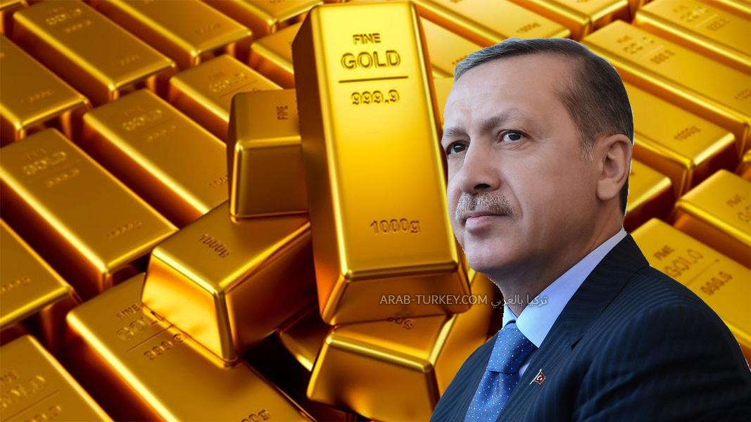 أسعار الذهب في تركيا اليوم السبت 25.09.2021