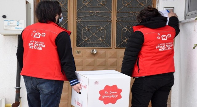 من جديد.... بلدية بيلجيك تقدم المساعدات الغذائية للأسر المحتاجة في جميع أنحاء المدينة (صور)