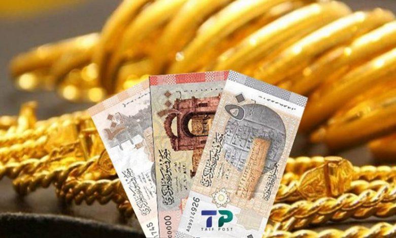 سعر الذهب في سوريا ليوم الثلاثاء 27-7-2021