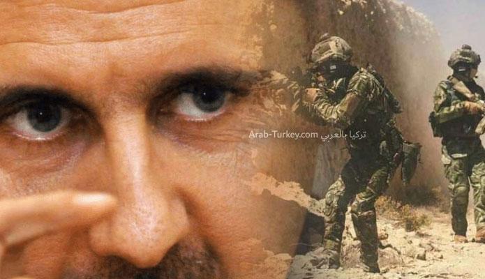 """قاعدة """"حميميم"""" تُكلِّف """"فاغنر"""" بمهمة جديدة في سوريا"""