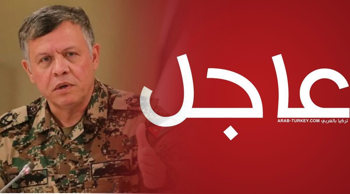 """العاهل الأردني يبحث مع """"لجنة الإنقاذ الدولية"""" قضية اللاجئين السوريين"""