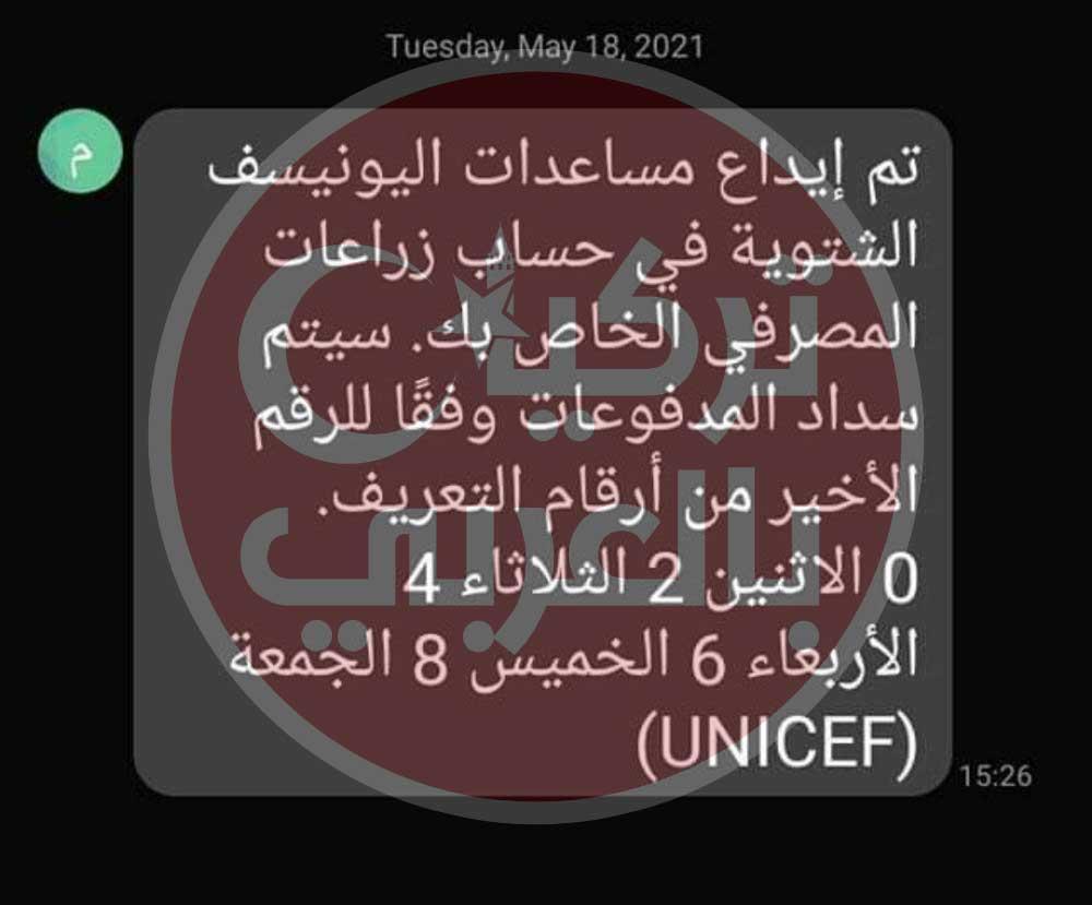 2358698312 - تركيا بالعربي