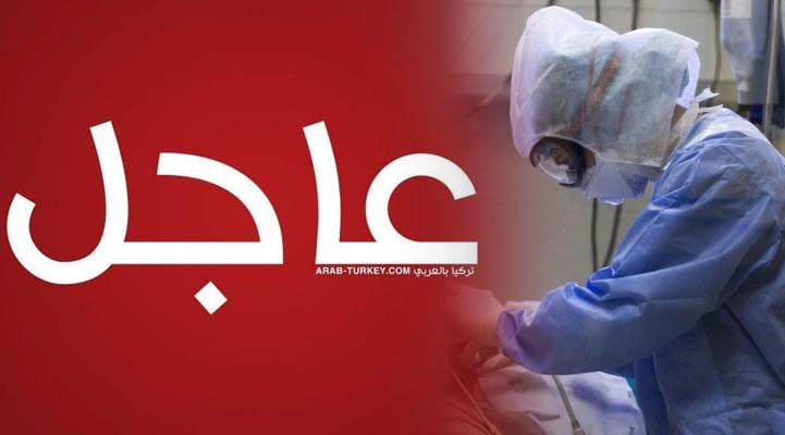 الأردن تعلن تسجيل 3 إصابات بالسلالة الهندية من فيروس كورونا