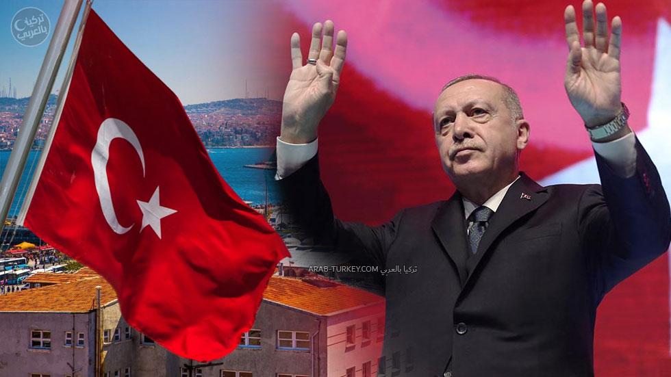 أردوغان يكشف عن البشرى التي وعد بها قبل يومين