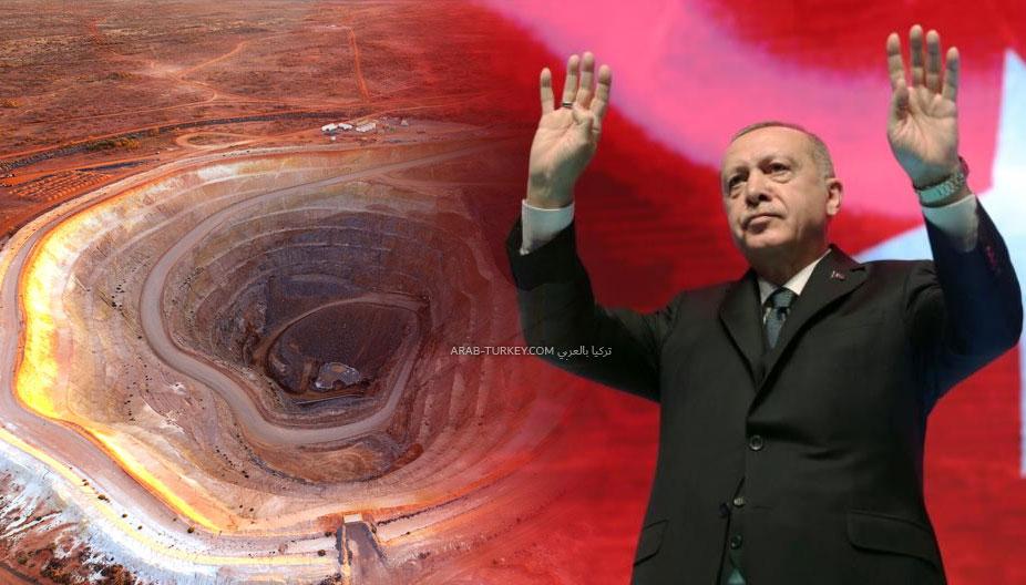 أخبار سارة عاجلة.. اكتشاف أطنان من رواسب الذهب واليورانيوم في تركيا