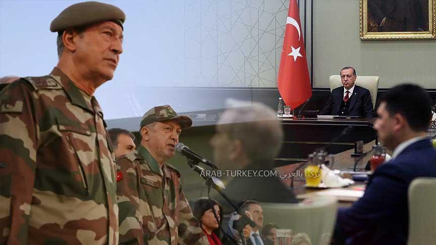 مجلس الأمـ.ـن القومي التركي يتخذ قراراً جديداً بخصوص العمليات العسـ.ـكرية في دولتين