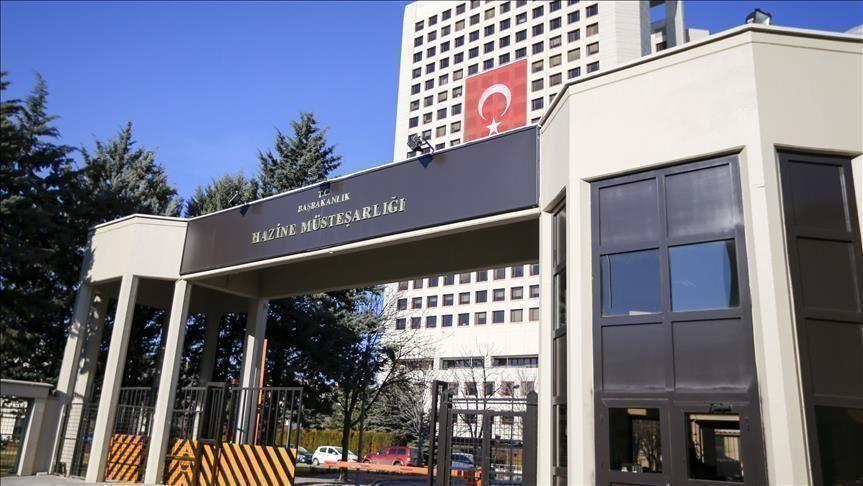 تركيا تجمد الأصول المالية لرجل أعمال سوري مدرج على لوائح الإرهاب