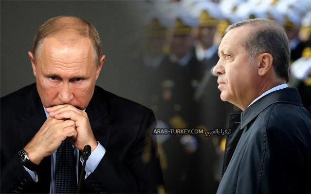 قواعد تركية تقترب من حدود روسيا والأخيرة تتعهد بحماية مصالحها وتعلن قراراً إستراتيجياً
