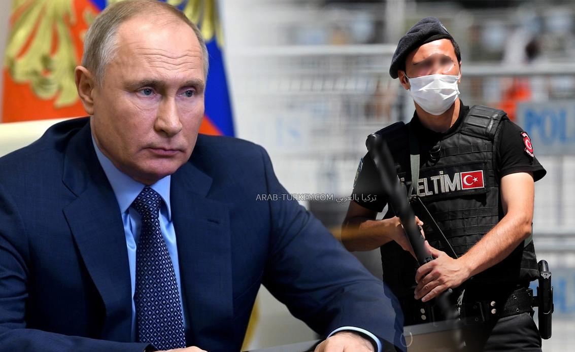 تركيا تستعد لتأمين مطار دولة وبيان روسي عاجل: هذا مخالف للاتفاقيات المبرمة