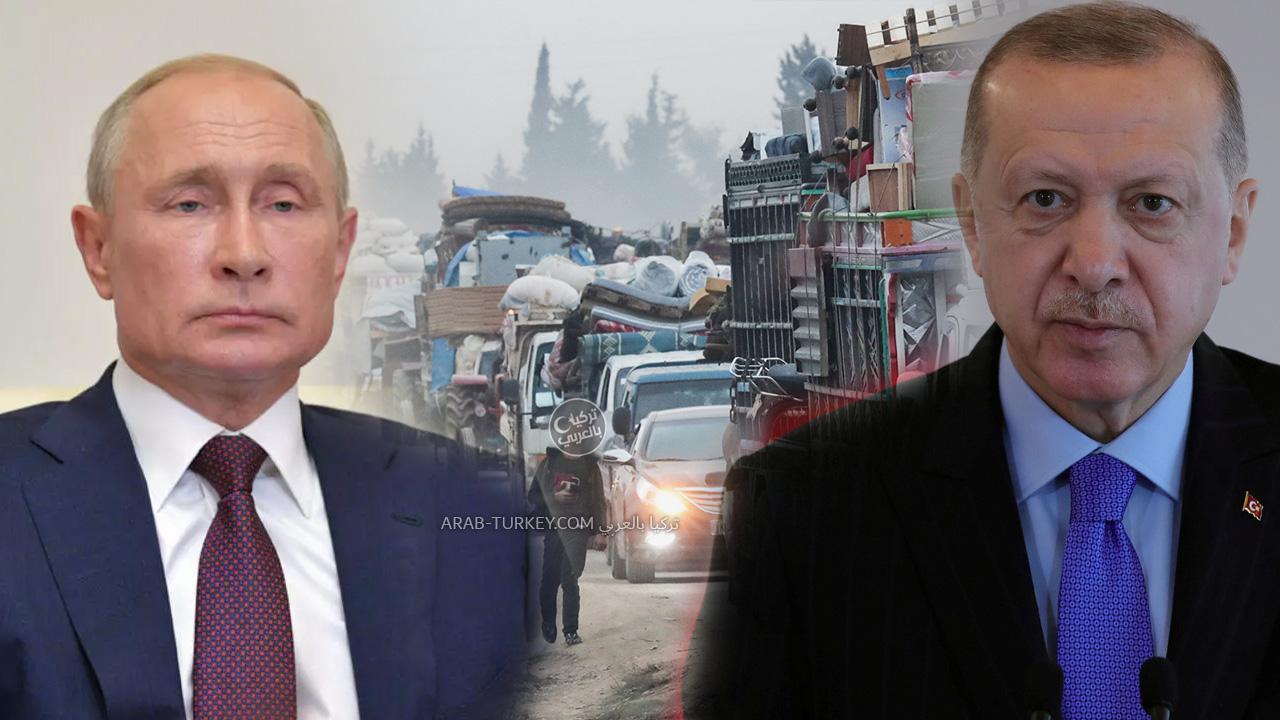 روسيا مصرّة و3 ملايين سوري رهـ.ـائن والكرة في ملعب تركيا فماذا ستفعل؟