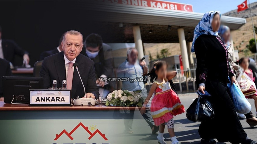 العودة الآمنة للسوريين إلى بلدهم .. تصريح عاجل من الرئيس أردوغان