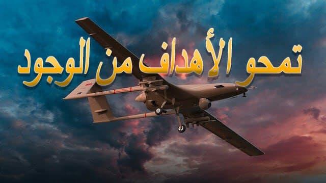"""أوكرانيا تعتزم شراء 4 طائرات مسيرة تركية من طراز """"بيرقدار تي بي 2"""""""